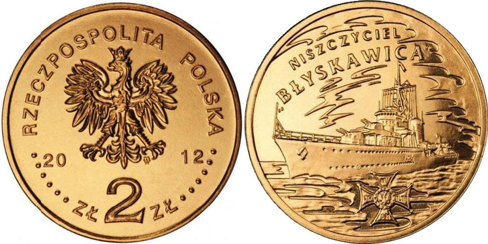2 злотых 2012 Польша — Польские суда — Эсминец «Молния»