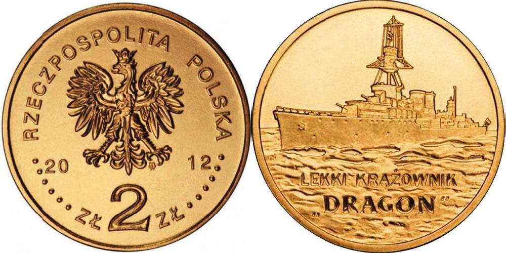 2 злотых 2012 Польша — Польские суда — Легкий крейсер «Дракон»