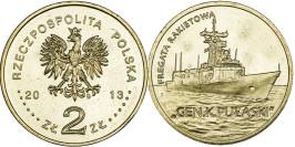 2 злотых 2013 Польша — Польские суда — Ракетный фрегат «Генерал К. Пулаский»