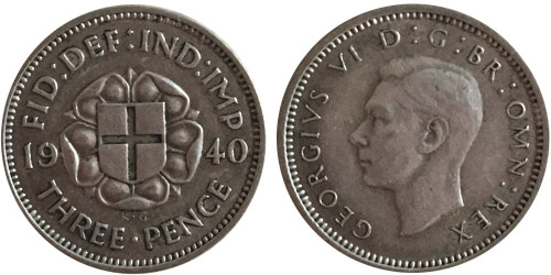 3 пенса 1940 Великобритания — серебро