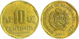 10 сентимо 2013 Перу