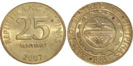 25 сентимо 2007 Филиппины