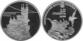 10 гривен 2008 Украина — Ласточкино гнездо (Ластівчине гніздо)