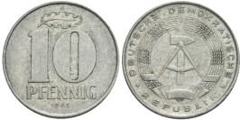 10 пфеннигов 1963 «A» ГДР