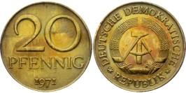 20 пфеннигов 1971  ГДР