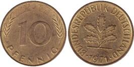 10 пфеннигов 1971 «J» ФРГ