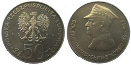 50 злотых 1981 Польша — Военачальники Второй мировой войны — Владислав Сикорский