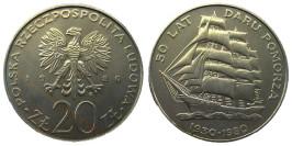 20 злотых 1980 Польша — 50 лет яхте «Дар Поморья»