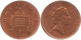 1 новый пенни 1997 Великобритания