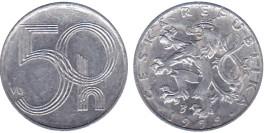 50 геллеров 1999 Чехия