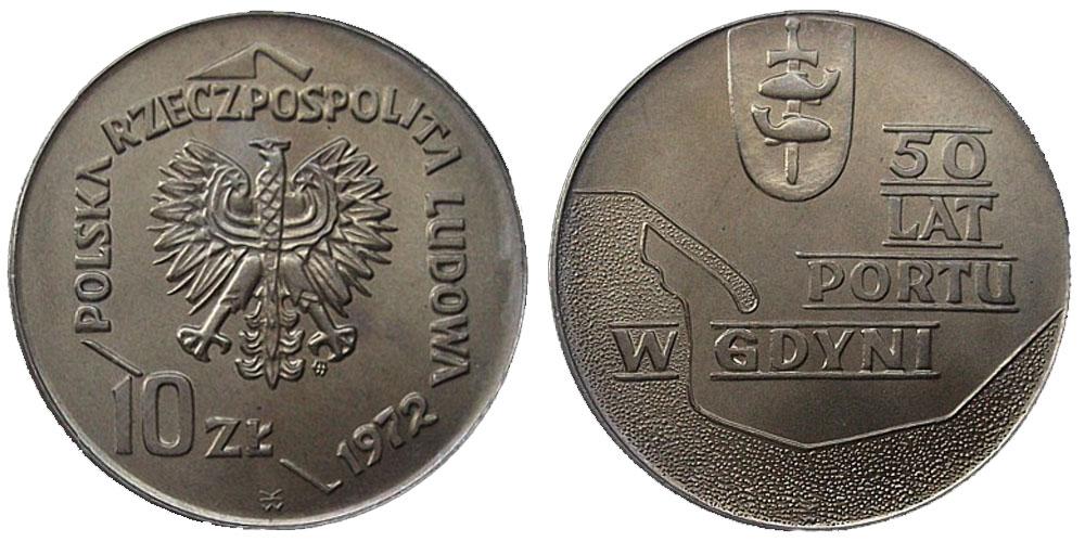 Сколько стоит 5 злотых 1994 года монетный двор санкт петербург цены на монеты