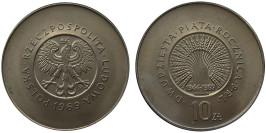 10 злотых 1969 Польша — 25 лет с момента образования Польской Народной Республики