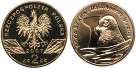2 злотых 2007 Польша — Всемирная природа — Длинномордый тюлень