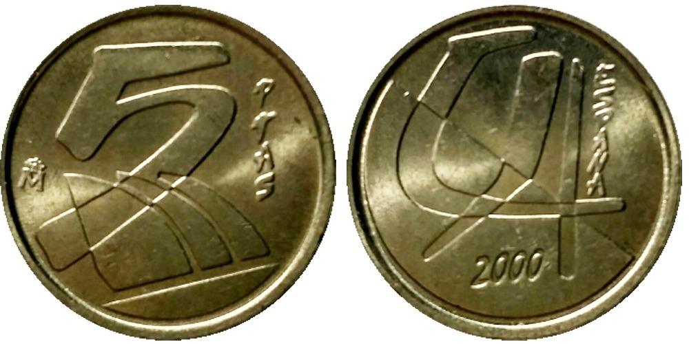 5 песет 2000 Испания