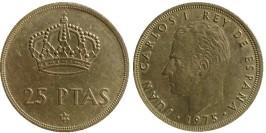 25 песет 1975 Испания — 76 внутри звезды