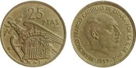 25 песет 1957 Испания — 64 внутри звезды