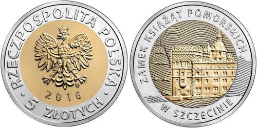 5 злотых 2016 Польша — Открой для себя Польшу — Штеттинский замок UNC