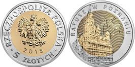 5 злотых 2015 Польша — Открой для себя Польшу — Познанская ратуша UNC