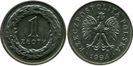 1 злотый 1994 Польша