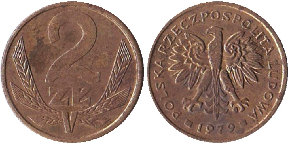 2 злотых 1979 Польша