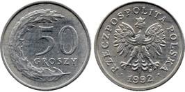 50 грошей 1992 Польша
