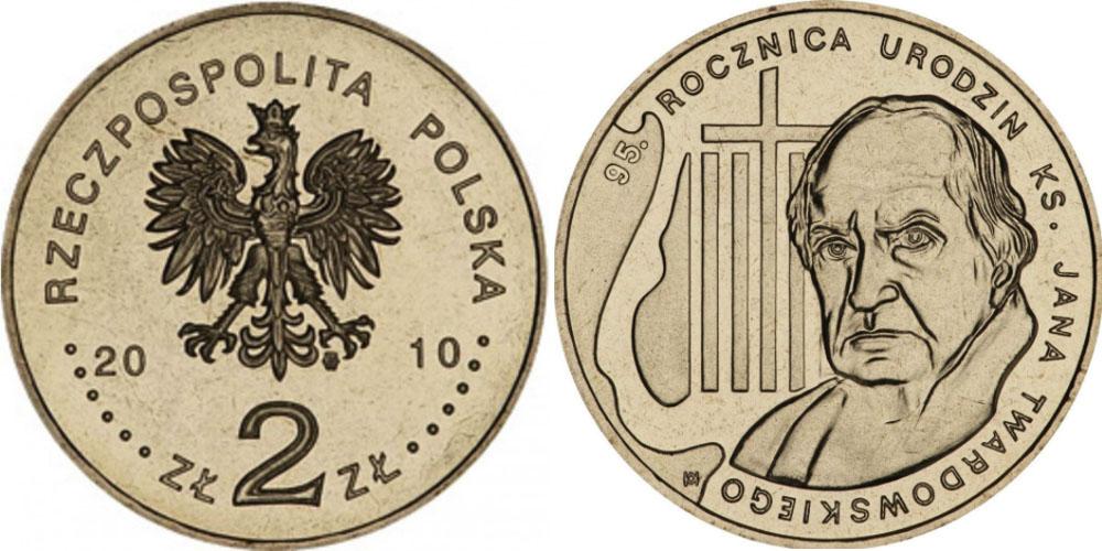 2 злотых 2010 Польша — 95 лет со дня рождения Яна Якуба Твардовского