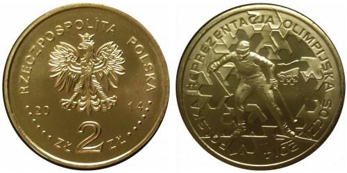 2 злотых 2014 Польша — Польская олимпийская сборная — Сочи 2014