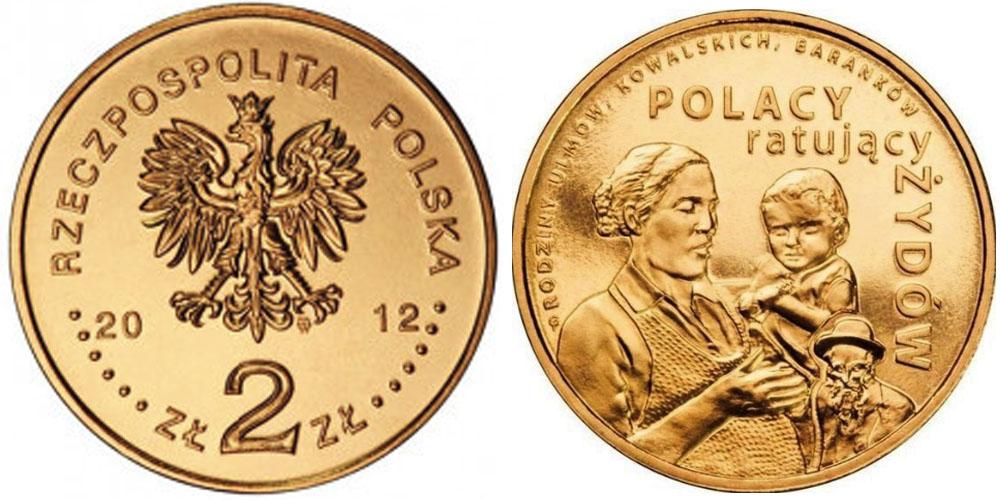 2 злотых 2012 Польша — Поляки, спасавшие евреев — Семьи Ульмов, Ковальских, Баранков