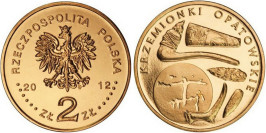 2 злотых 2012 Польша — Памятники Польши — Кшемёнки-Опатовские