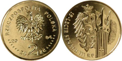 2 злотых 2004 Польша — 15 лет Сенату Республики Польша