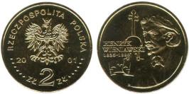 2 злотых 2001 Польша — XII Международный конкурс скрипачей имени Генрика Венявского
