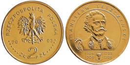 2 злотых 2003 Польша — Польские Короли — Станислав I Лещинский (1704-1709; 1733-1736)