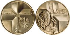 2 злотых 2003 Польша — 25 лет Понтификата Иоанна Павла II