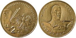 2 злотых 2003 Польша — Художники Польши 19-20 века — Яцек Мальчевский