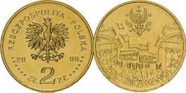 2 злотых 2008 Польша — 40 лет политическому кризису в Польше 1968 года