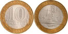 10 рублей 2004 Россия — Древние города России — Кемь  — СПМД