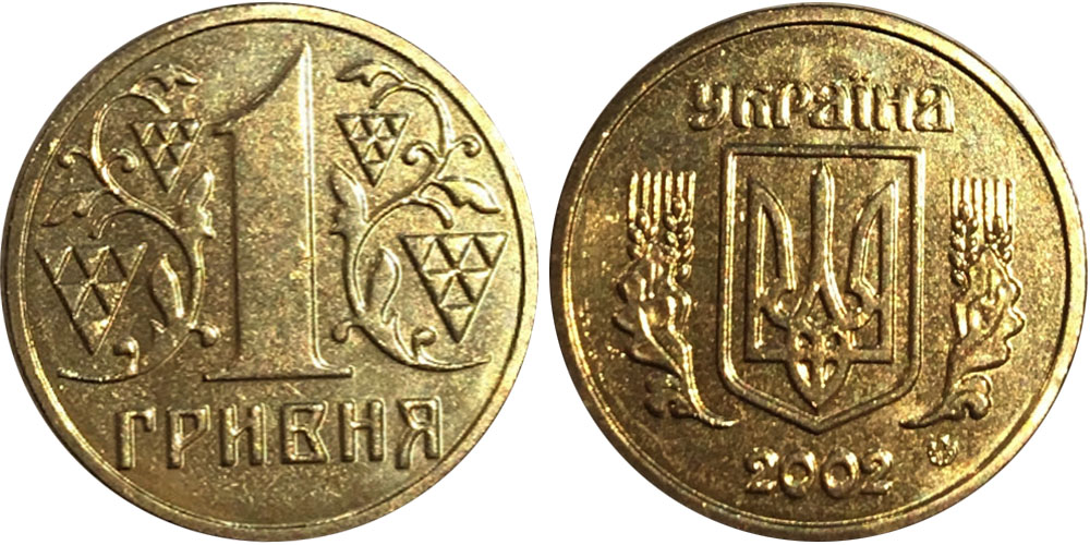1 гривна 2002 Украина UNC