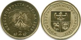 2 злотых 2005 Польша — Регионы Польши — Варминско-Мазурское воеводство