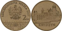 2 злотых 2007 Польша — Древние города Польши — Квидзын