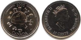 25 центов 2000 Канада — Миллениум — Сообщество