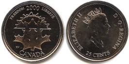 25 центов 2000 Канада — Миллениум — Свобода
