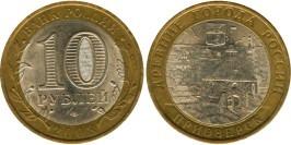 10 рублей 2008 Россия — Древние города России — Приозерск — СПМД