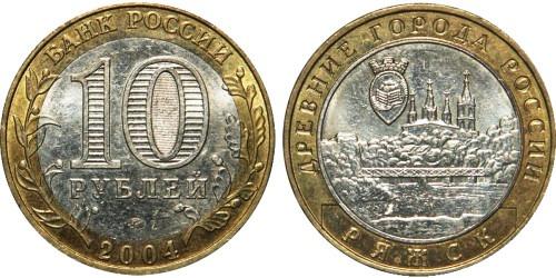 10 рублей 2004 Россия — Древние города России — Ряжск — ММД