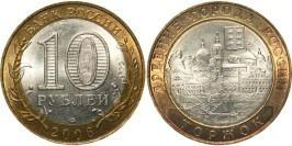 10 рублей 2006 Россия — Древние города России — Торжок — СПМД