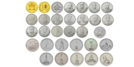 Россия 2012 — набор из 28-ми монет — 200-летие победы России в ОВ 1812 г. Бородино