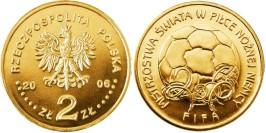 2 злотых 2006 Польша — Чемпионат мира по футболу 2006