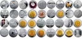 Полный набор монет НБУ 2017 года в буклетах