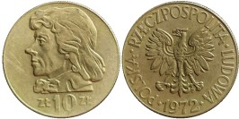 10 злотых 1972 Польша — Тадеуш Костюшко