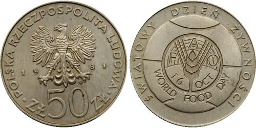 50 злотых 1981 Польша — Продовольственная программа — ФАО