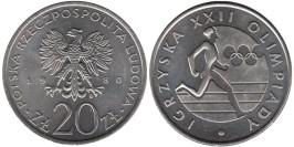 20 злотых 1980 Польша — XXII летние Олимпийские Игры — Москва 1980